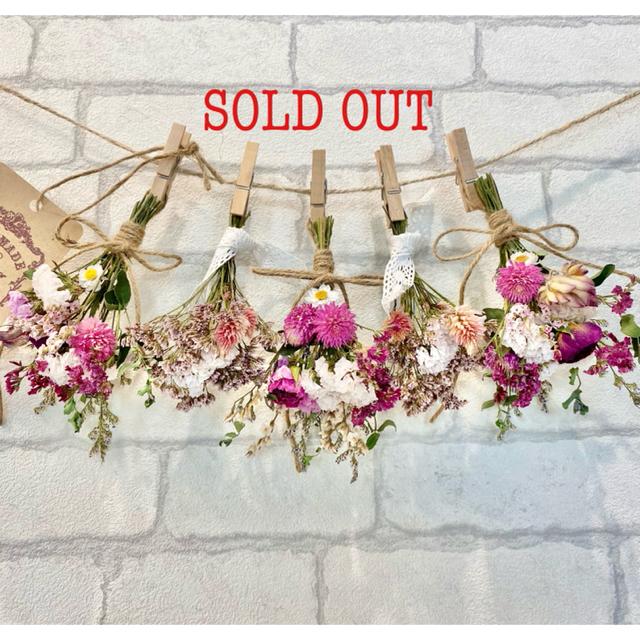 ドライフラワー スワッグ ガーランド❁242母の日ギフト♪ピンク薔薇 白 花束 ハンドメイドのフラワー/ガーデン(ドライフラワー)の商品写真