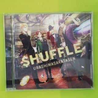 浦島坂田船 SHUFFLE CD(ボーカロイド)