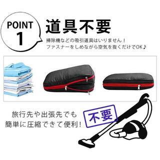 大特価セール! 圧縮バッグ 圧縮袋 トラベルポーチ 旅行 ファスナーブラック S(旅行用品)