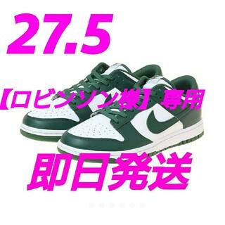 ナイキ(NIKE)のNIKE dunk low ダンク ロー Varsity Green 27.5(スニーカー)