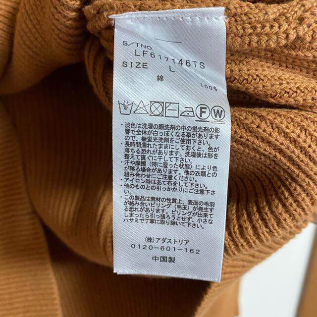 LOWRYS FARM(ローリーズファーム)のVネック綿ニット セーター レディースのトップス(ニット/セーター)の商品写真