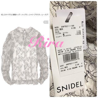 snidel - 完売色🌷新作新品🍀スナイデル レースブラウス