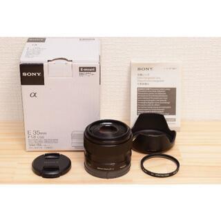 SONY - E04/SONY E 35mm F1.8 OSS SEL35F18 /3147
