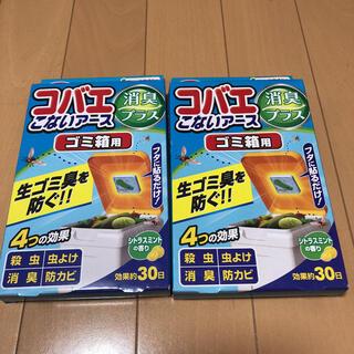 アースセイヤク(アース製薬)のコバエ こないアース ゴミ箱用  2箱  (日用品/生活雑貨)