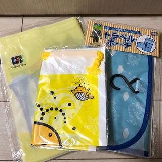 トラベルグッズ トラベルポーチ&衣類圧縮袋&ビニール袋(旅行用品)