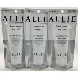 アリィー(ALLIE)のアリィー ニュアンスチェンジUV ジェル WT 3個セット(日焼け止め/サンオイル)