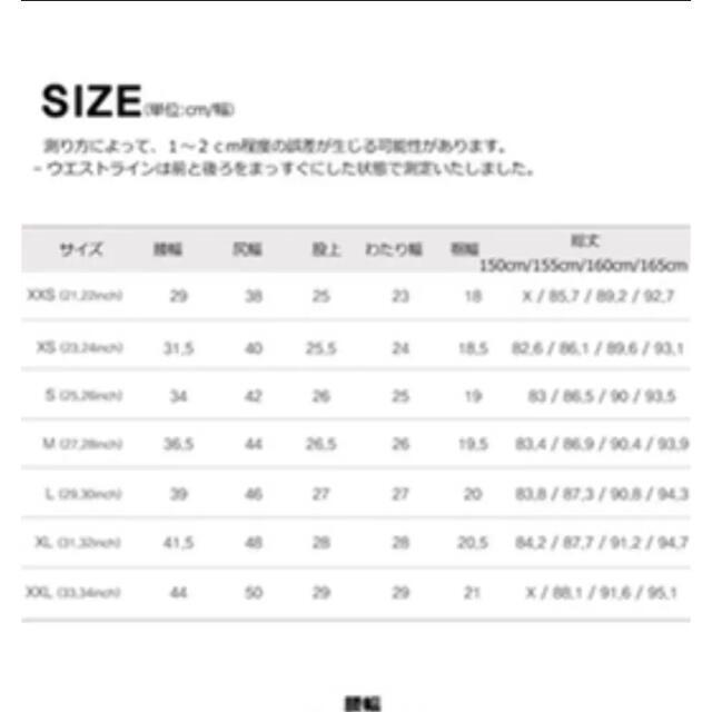 GOGOSING(ゴゴシング)のgogosing パンツ レディースのパンツ(デニム/ジーンズ)の商品写真