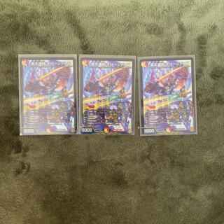 デュエルマスターズ(デュエルマスターズ)の紫天連結 ネバーシデンド 3枚(シングルカード)