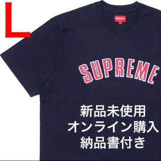 シュプリーム(Supreme)の新品 Supreme Arc Logo Tee シュプリーム Tシャツ ロゴ(Tシャツ/カットソー(半袖/袖なし))