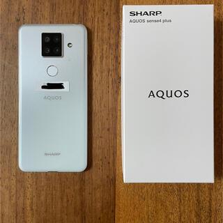 AQUOS - AQUOS(アクオス) sense4 plus 本体 ホワイト