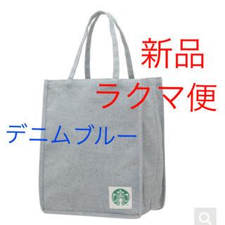 Starbucks Coffee - スターバックス アップサイクルコットン ショッパーバッグ デニムブルー S