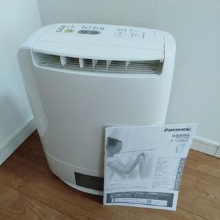 パナソニック(Panasonic)のパナソニック 衣類乾燥除湿機(加湿器/除湿機)