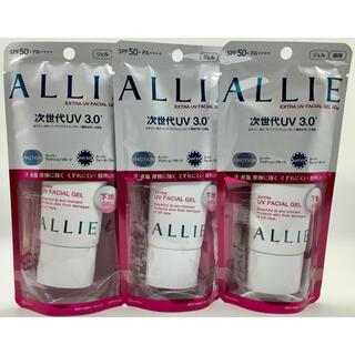 アリィー(ALLIE)のアリィー エクストラUV フェイシャルジェル 3個セット(日焼け止め/サンオイル)