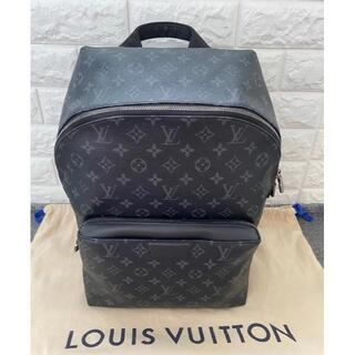 LOUIS VUITTON - 大幅値下げ 完売品 ルイヴィトン バッグパック/リュック