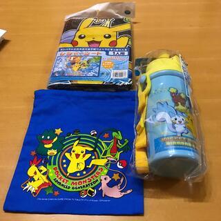ピカチュー水筒と巾着コップ袋とレジャーシートのセット(その他)