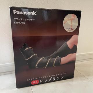 Panasonic - Panasonic レッグリフレ EW-RA89