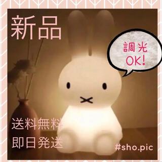 【期間限定SALE】うさこちゃん LEDライト 28㎝ 数量限定入荷!