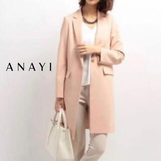 ANAYI - ANAYI*チェスターコート❤️サイズS サーモンピンク