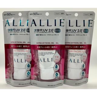 アリィー(ALLIE)のアリィー エクストラUV フェイシャルジェル 60g  3袋(日焼け止め/サンオイル)