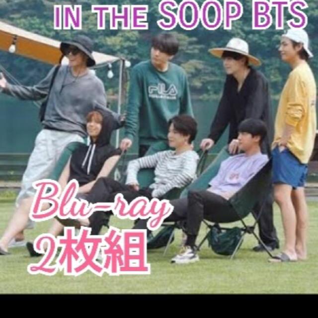 防弾少年団(BTS)(ボウダンショウネンダン)のIn the SOOP BTS ver. Blu-ray Behindあり エンタメ/ホビーのDVD/ブルーレイ(アイドル)の商品写真