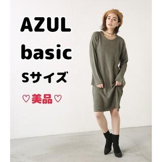 アズールバイマウジー(AZUL by moussy)のAZUL basic ウォッシャブルソフトタッチ柄編み長袖OP(ひざ丈ワンピース)
