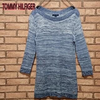 トミーヒルフィガー(TOMMY HILFIGER)のTOMMY HILFIGER トミーヒルフィガー メンズ 七分丈 ニット(ニット/セーター)