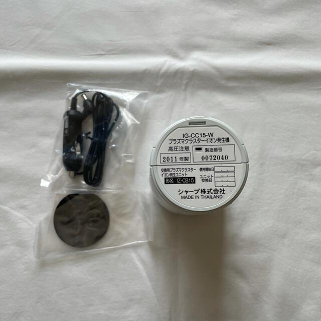 SHARP(シャープ)の【新品未使用】シャープ プラズマクラスター 空気清浄機 スマホ/家電/カメラの生活家電(空気清浄器)の商品写真
