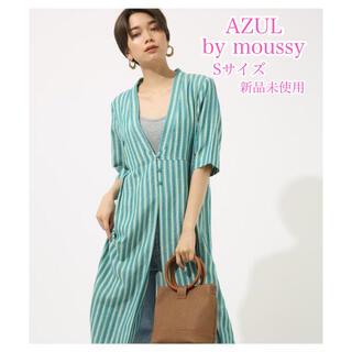 アズールバイマウジー(AZUL by moussy)の新品✳︎未使用 AZUL アズール ガウン 羽織り トップス ストライプ柄(カーディガン)