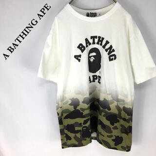 A BATHING APE - Tシャツ A BATHING APE アベイシングエイプ  半袖 メンズカモフラ