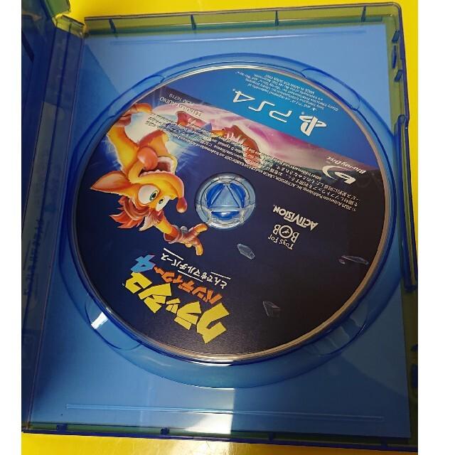 クラッシュバンディクー4 エンタメ/ホビーのゲームソフト/ゲーム機本体(家庭用ゲームソフト)の商品写真