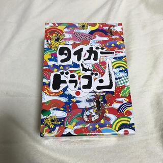 【初回盤】タイガー&ドラゴン DVD BOX(TVドラマ)
