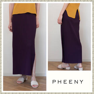 フィーニー(PHEENY)のタグ無未使用◇pheeny リブ編みマキシスカート サイズ1(ロングスカート)