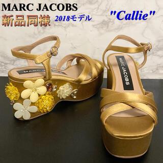 マークジェイコブス(MARC JACOBS)の【新品同様 2018モデル】MARC JACOBS「Callie」装飾サンダル(サンダル)