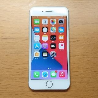 アイフォーン(iPhone)のOrangeland様専用 iPhone8 64GB 本体 ジャンク 背面割れ(その他)
