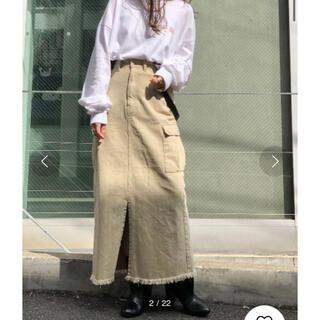 Kastane - Kastane ソフトツイルサス付きスリットスカート
