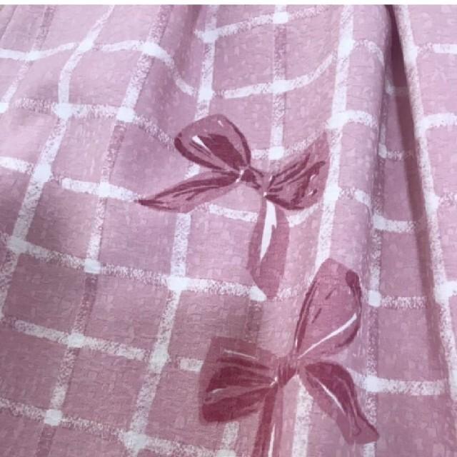 M'S GRACY(エムズグレイシー)のエムズグレイシースカート レディースのスカート(ひざ丈スカート)の商品写真