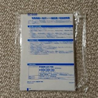 フジフイルム(富士フイルム)のL判フォト用紙(その他)