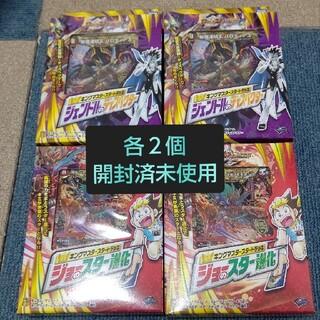 タカラトミー(Takara Tomy)のキングマスタースタートデッキ 4個セット 開封済 未使用品(Box/デッキ/パック)