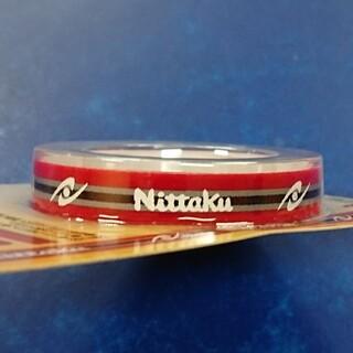ニッタク(Nittaku)の卓球ニッタク サイドテープ2本セット(卓球)