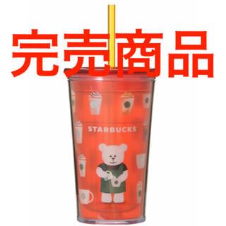 Starbucks Coffee - スタバ コールドカップタンブラーベアリスタレッド355ml