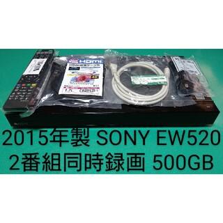 SONY - SONY BDZ-EW520 500GB ブルーレイレコーダー ソニー