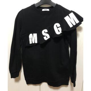 エムエスジイエム(MSGM)のMSGM kids トレーナー ロゴ フリル スウェット(トレーナー/スウェット)