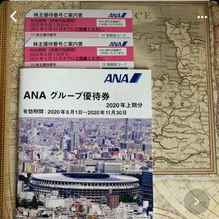 エーエヌエー(ゼンニッポンクウユ)(ANA(全日本空輸))のANA 航空券 優待券(航空券)