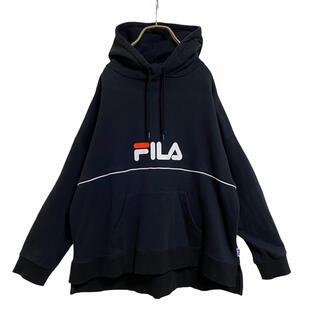 フィラ(FILA)の【90s】フィラ オーバーサイズ 刺繍 ロゴ パーカー メンズ M 黒 古着(パーカー)