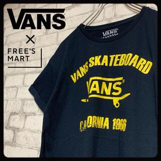 ヴァンズ(VANS)の【コラボ】VANS × FREE'S MART バンズ×フリーズマート/Tシャツ(Tシャツ(半袖/袖なし))