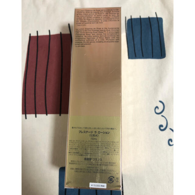 Dior(ディオール)のDIOR化粧水 コスメ/美容のスキンケア/基礎化粧品(化粧水/ローション)の商品写真
