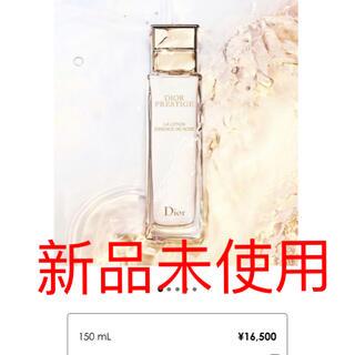 Dior - DIOR化粧水