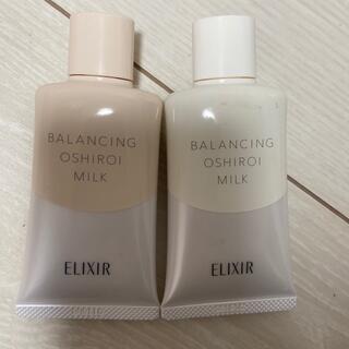 エリクシール(ELIXIR)のエリクシールルフレ おしろいミルクセット(乳液/ミルク)