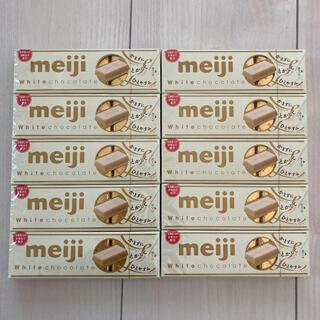 明治ホワイトチョコレート10箱(菓子/デザート)