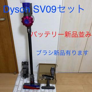 ダイソン(Dyson)の新品バッテリー並みDyson SV09セット(掃除機)